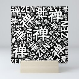 Zen Symbol and word pattern black and white Mini Art Print