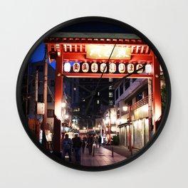 Tokyo Gateway Wall Clock