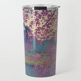 Bewilderment at Hainaan Travel Mug