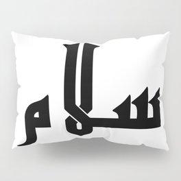 Peace in Arabic Calligraphy -Salam Pillow Sham