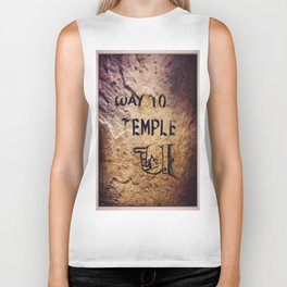 Way to Temple, 2015 Biker Tank
