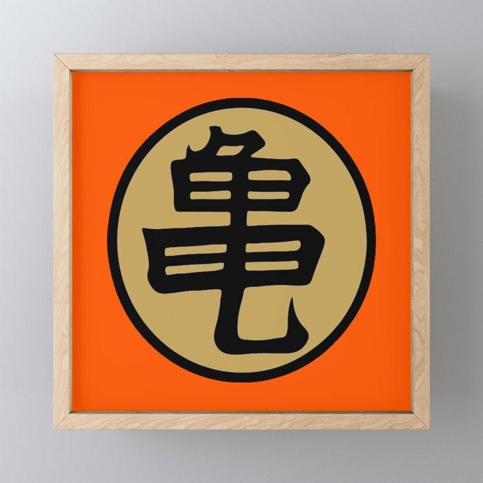 Kame kanji Framed Mini Art Print