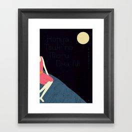 Konya, Tsuki no Mieru Oka Ni Framed Art Print