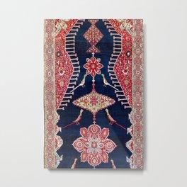 Karabagh Azerbaijan South Caucasus Kelleh Rug Print Metal Print