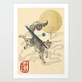The Great Grey Wolf Sifkami Art Print