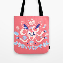 """Sweet"" Fairy Bakery Tote Bag"