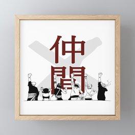 One Piece X Nakama Framed Mini Art Print