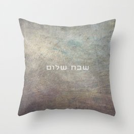 Shabbat Shalom Industrial Hebrew Throw Pillow