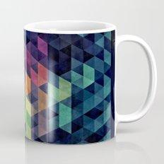 rybbyns Coffee Mug