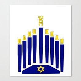 Happy Hanukkah Canvas Print