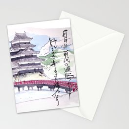 Traveller of eternity Stationery Cards
