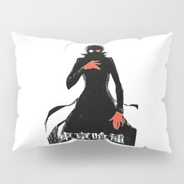 Kaneki Black Reaper Pillow Sham