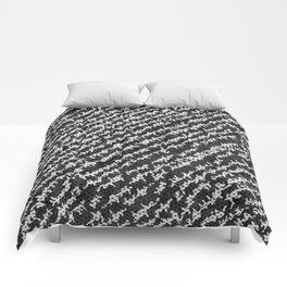 Modern Black White Popular Trendy Abstract Pattern Comforters