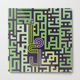"Hope ""arabic font "" maze Metal Print"