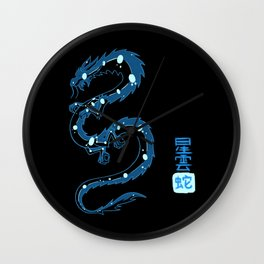 Astral Cloud Serpent Wall Clock