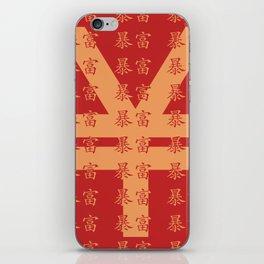 Lucky money RMB iPhone Skin