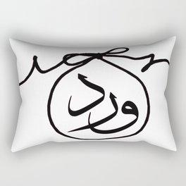 WARD Rectangular Pillow