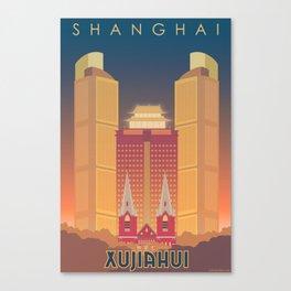 Shanghai (Xujiahui) Travel Poster  Canvas Print