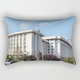 Roumania, Romanian Ministry, Bucarest Rectangular Pillow