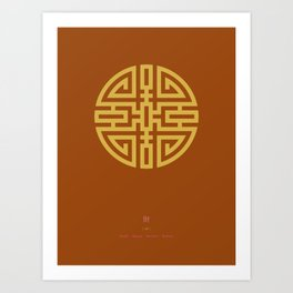 Cai / Wealth In Rust-Red And Beige Art Print