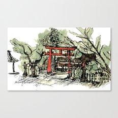 Yoshida Jinja Canvas Print