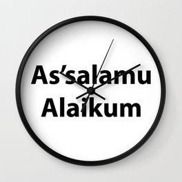 As'salamu Alaikum Wall Clock