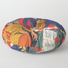The Music (La Musique) 1939 By Henri Matisse Floor Pillow