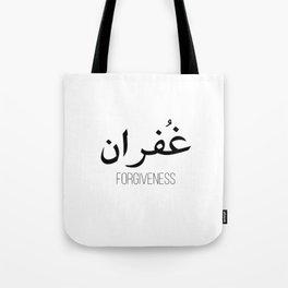Forgiveness || PRINTABLE Art Typography Art Dorm Art Office Decor Print Minimalist Art Tote Bag