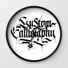 Kustom Calligraphy Wall Clock