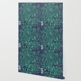 Domo Arigato Wallpaper