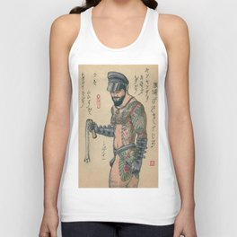 Leather In Japan 1 Unisex Tank Top