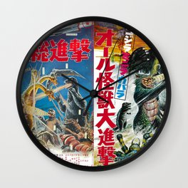 Godzilla Movie Posters Wall Clock