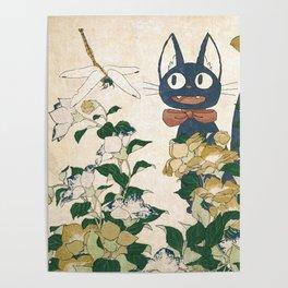 Jiji from Kiki's delivery service vintage japanese mashup Poster