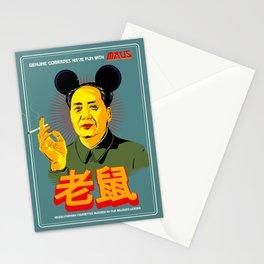 Maus Stationery Cards