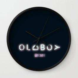 Title Screen - Oldboy 올드보이 Wall Clock