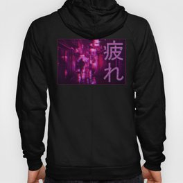 Aesthetic Vaporwave Exhausts Japanese Glitch Hoody