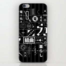 Electric Power Suite In The Key of C iPhone Skin