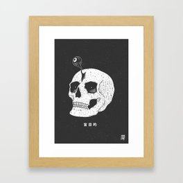 eye out. Framed Art Print