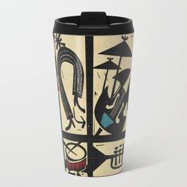 Jazzz Travel Mug