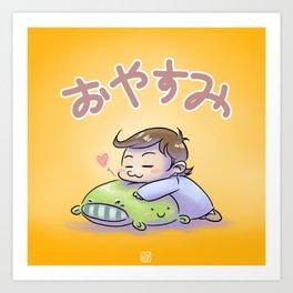 Oyasumi! (Good night!) Art Print