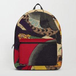 Ukiyoe Backpack