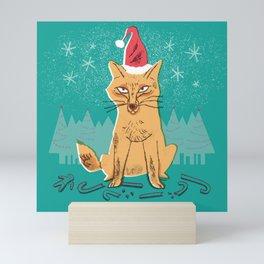 Festive Holiday Forest Fox Mini Art Print