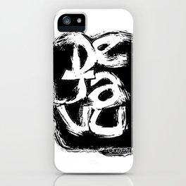 dejavu iPhone Case