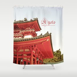 Around the world in 80 photos | Kyoto Shower Curtain