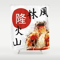 street fighter Shower Curtains featuring Street Fighter II - Ryu by Carlo Spaziani