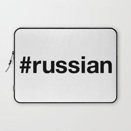 RUSSIAN Laptop Sleeve