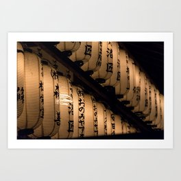 Japanese lanterns Art Print