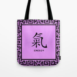 "Symbol ""Energy"" in Mauve Chinese Calligraphy Tote Bag"