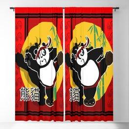 Martial Arts Panda Blackout Curtain