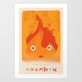 Howl's Moving Castle - Calcifer Print, Miyazaki, Studio Ghibli Art Print